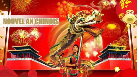 Nouvel An Chinois 2019 — Chine Informations