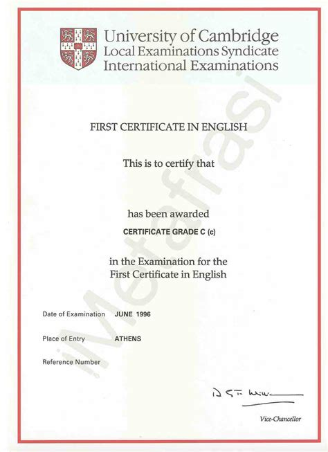FCE - Lower - First Certificate in English - University of