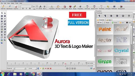 How to Download & Install Aurora 3D Animation Maker Free