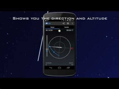 ISS Detector Pro - Apps on Google Play